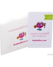 Yakaboo Подарочный сертификат на 500 грн (114099)
