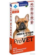 ПРИРОДА Мега Стоп ProVET (PR020076 (1х4))
