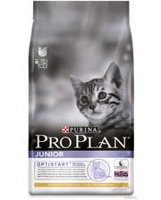 Pro Plan Kitten С курицей 10 кг (12171446)