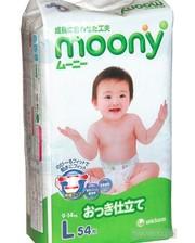 MOONY Размер L от 9-14 кг (RS54)
