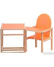 OMMI Orange (38020)