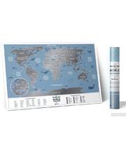 1DEA.me Скретч карта мира Travel Map Weekend World на английском языке + подарок Набор скретч открыток (WW)