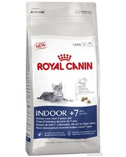 Royal Canin INDOOR 7+ старше 7 лет  1,5 кг (93653)