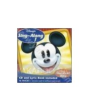 Sing-A-Long Disney's Greatest Hits (Import)