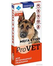 ПРИРОДА Мега Стоп ProVET (PR020078 (1х4))