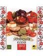 Patronat Publishing Настінний календар на 2012 рік. Українська кухня