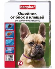 BEAPHAR для собак фиолетовый 65 см (10198)