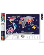 1DEA.me Скретч карта мира Travel Map Holiday World на английском языке + подарок Набор скретч открыток (HW)