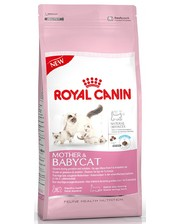Royal Canin Mother & Babycat 400 гр (91298)