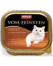 Animonda Vom Feinsten Classic куриная печень (4017721833042)