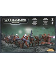 Games Workshop Набор фигурок Warhammer 40000 Стражи Эльдар (99120104018)
