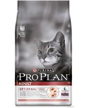 Pro Plan С лососем 10 кг (12172132)