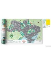 1DEA.me Скретч карта Travel Map Моя Рідна Україна + подарок Набор скретч открыток (UAR)