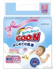GOO.N Регулярные СС/Новорожденные 5 кг унисекс стандарт 22 шт (753630)