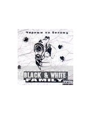 Black & White Family:...