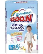 GOO.N Подгузники-трусики GOON Л/Большой 9-14 кг для мальчиков мега (753138)