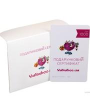 Yakaboo Подарочный сертификат на 1000 грн (114103)