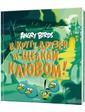 Махаон Джени Найпола. Angry Birds. В кругу друзей не щелкай клювом!