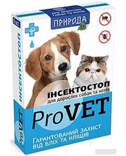 ПРИРОДА ProVET Инсектостоп (PR020026 (1х6))