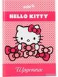 Kite Hello Kitty (34710)