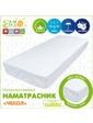 ЭКО-ПУПС Classic, 160x200