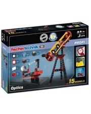 Fischertechnik Оптические приборы (FT-520399)