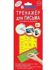 TESTPLAY Русский алфавит