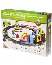 Magplayer 68 элементов (MPK-68)