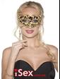 Леопардовая маска