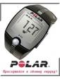 Polar FT1