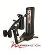 FreeMotion Fitness Гак-машина FREEMOTION F610