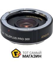 Kenko DGX PRO300 1.4x для Canon AF (062260)
