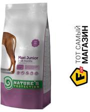 Nature S Protection Maxi Junior 18кг (KIK24315)