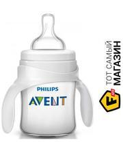 Philips AVENT Classic+ 125мл (SCF625/02)