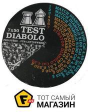 JSB Diabolo Test 4.5мм, 0.52-0.535г, 350шт. (002002-350)