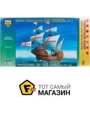ZVEZDA Корабль Сан Габриэль (ZVEset9008)