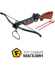 Man Kung 31/MK-150A1R, 2 стрелы