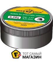 Shershen 300шт/уп, 0.28г, 4.5мм (1057.00.24)