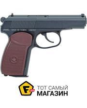 KWC Makarov (KM44D)