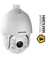 Hikvision SpeedDome DS-2AE7230TI-A