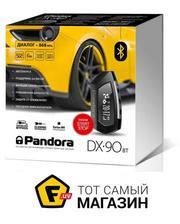 Pandora DX 90BT (б/сирены)