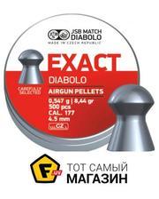 JSB Diabolo Exact 4.5мм, 0.547г, 500шт. (546235-500)