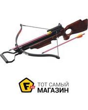 Man Kung 31/MK-150A3WR, 2 стрелы
