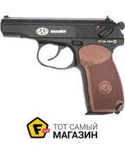 SAS Makarov, 4.5мм (KM-44DHN)