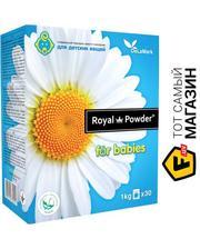 Royal Powder Baby, 1кг (50712333)