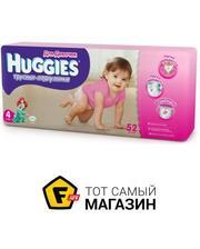 HUGGIES Трусики Литтл Волкерс для девочек 4 (9-14кг) 52шт