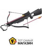 Man Kung 31/MK-150A3BR, 2 стрелы