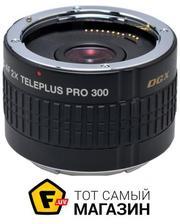 Kenko DGX PRO300 2.0x для Canon AF (062262)