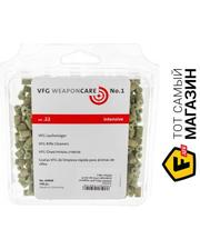 VFG Intensive кал.22LR/223REM, 500шт. (332000)