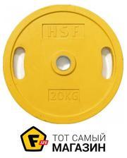 House Fit 20 кг (OP-20)